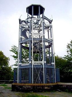 Harlem-firetower.jpg
