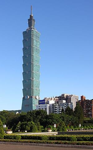 English: Taipei 101 as seen from Sun Yat Sen M...