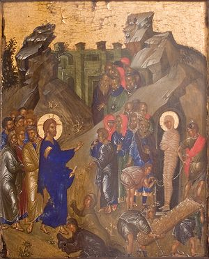 THE RAISING СИ LAZARIS. Late 14th — early 15th...