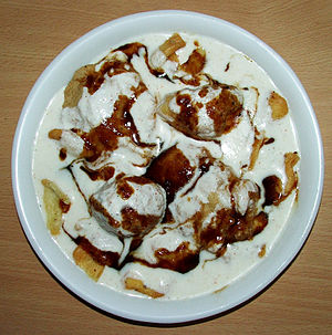 Bhala Papri chaat in dahi with Saunth chutney