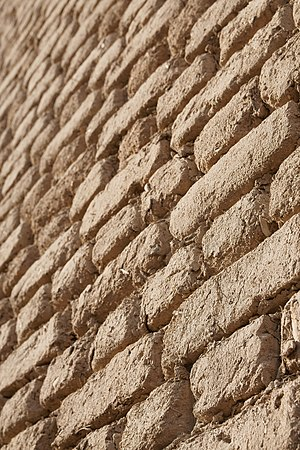 English: A brick wall in Giza, Egypt.