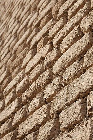 English: A brick wall in Giza, Egypt.
