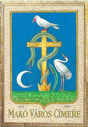 English: Coat of arms of Makó, Hungary. Magyar...