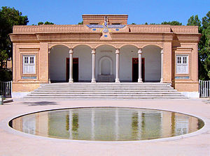 The main Zoroastrian fire temple in Yazd, Iran.