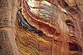 Petra-Gres1.jpg