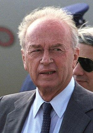 Israeli Minister of Defense Yitzhak Rabin arri...