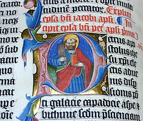 https://i2.wp.com/upload.wikimedia.org/wikipedia/commons/thumb/1/1d/Illuminated.bible.closeup.arp.jpg/283px-Illuminated.bible.closeup.arp.jpg