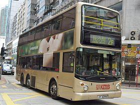 九龍巴士2F線 - 維基百科,完全不用擔心坐過頭,290, 89B , 268C , 香粉寮街, 獅子山隧道公路,自由的百科全書