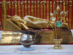 English: Wat Phrathat Doi Suthep
