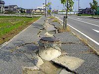 Chūetsu earthquake (2004).