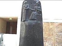 Código de Hammurabi (Museo del Louvre, Paris)