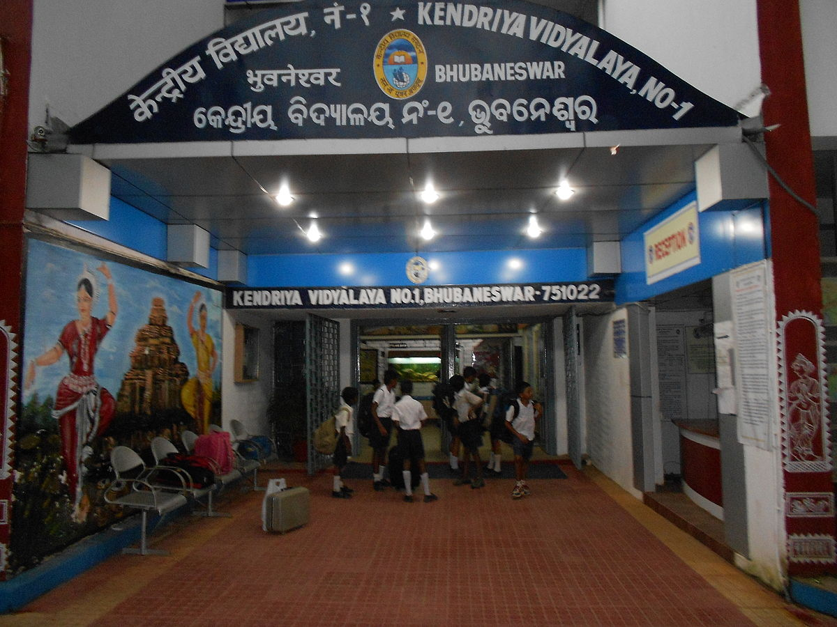 Kendriya Vidyalaya No 1 Bhubaneswar
