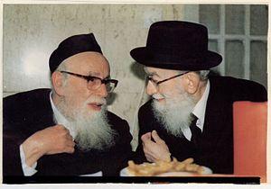 rabbi gedalia ayzman with rabbi s.z. oerbach