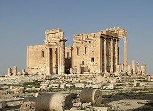 English: Temple of Bel, Palmyra, Syria Françai...