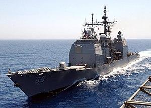 USS George HW Bush departs... for Portsmouth?