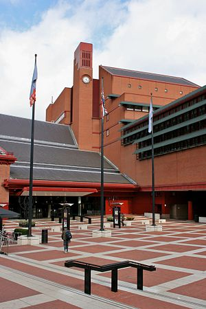 The British Library entranceway.
