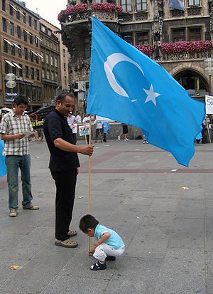 English: Uyghur people protest in Munich 2008 ...