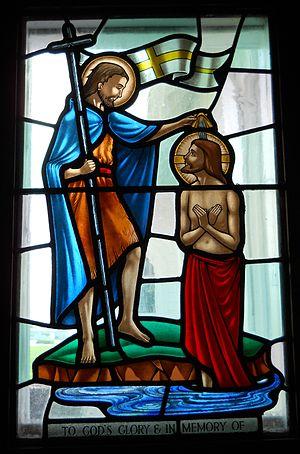 English: Baptism of Jesus by John the Baptist