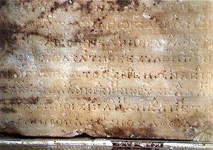 Photograph of the original stone at Delphi con...