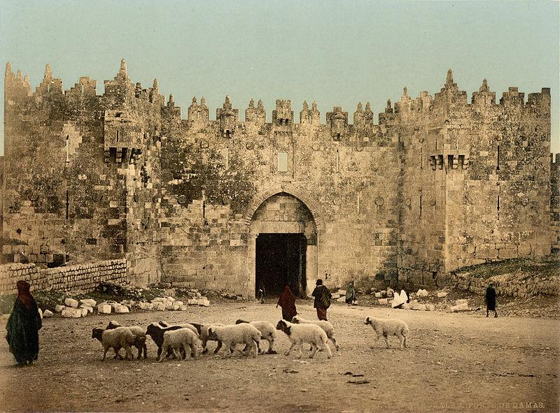 Jerusalem_Daamascus_Gate_1900