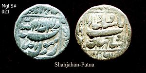 English: Silver rupee of Shah Jahan, issued fr...