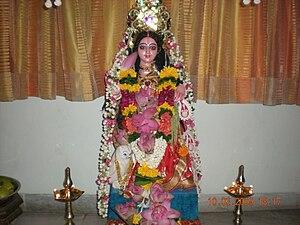 English: lakshmi puja