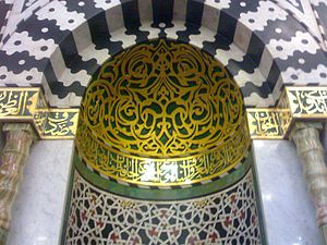 English: Prophet Mohammad Mihrab in Al-Masjid ...