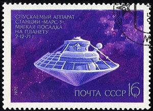 1972 Soviet Union 16 kopeks stamp. Mars 3 lander.