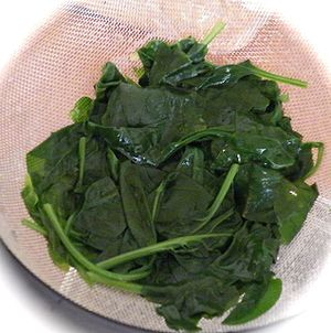 Spinach steamed