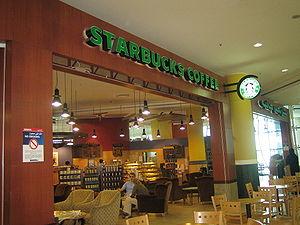 Starbucks CityCenter Doha