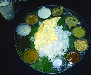English: Goan Thali