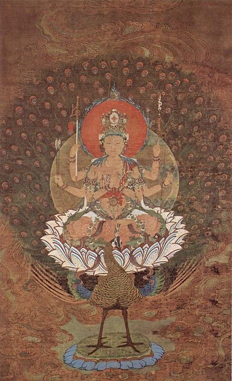9783884470565 Chinesische Malerei Abebooks Cahill James