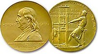 The Pulitzer gold medal award