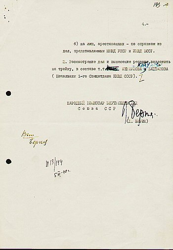 The accepted proposal of Lavrentiy Beria to ex...