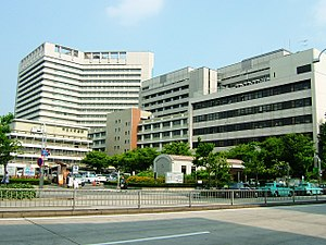 Nagoya City University Hospital in Kawasumi