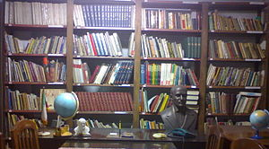 English: Sahab Library