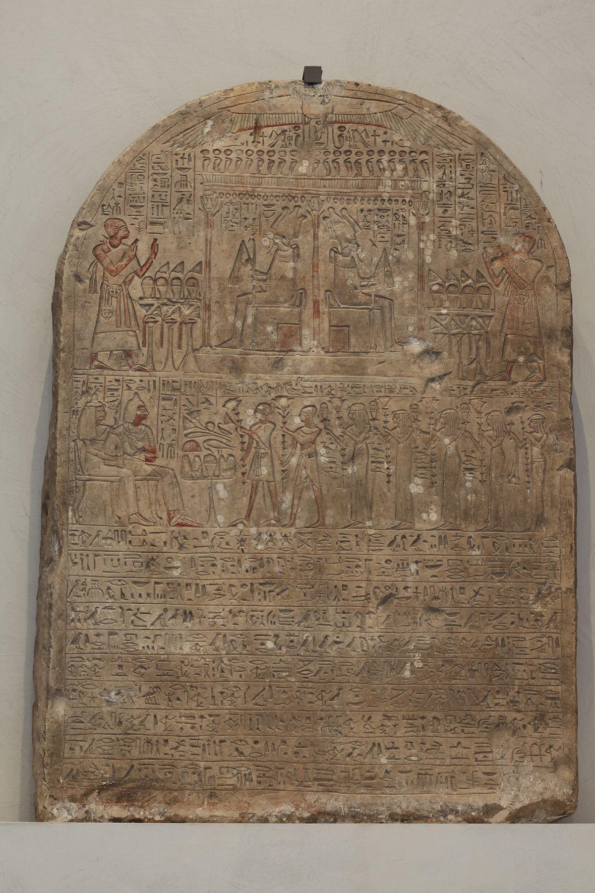 Ptahmose Vizier Wikipedia
