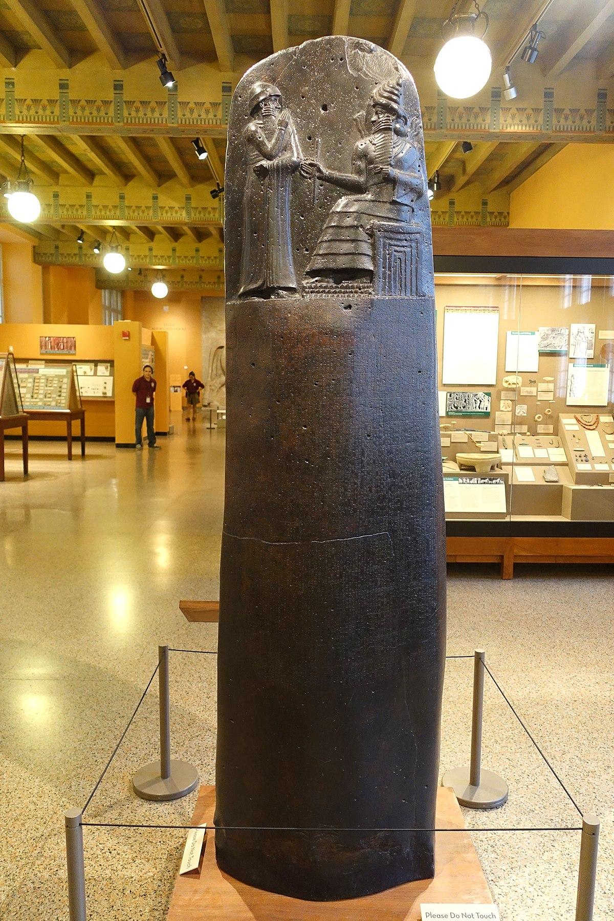 File Code Of Hammurabi