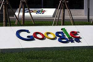 English: Google China