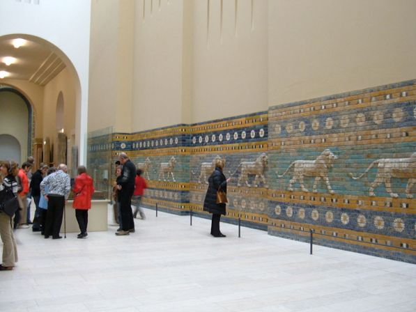 Ishtar Gate Processional Way section, Pergamon Museum