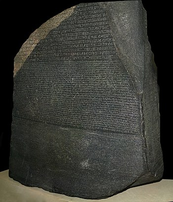English: The Rosetta Stone in the British Muse...