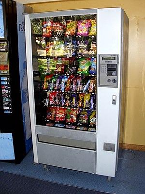 English: Snack food vending machine in Australia.