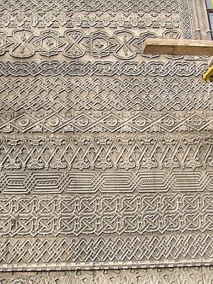 Română: Mănăstirea Sfinţii Trei Ierarhi din Iaşi