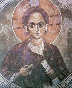 English: Icon of Jesus in Veljusa Monastery, M...