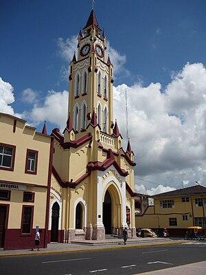 Español: Iglesia Matriz de la ciudad de Iquitos