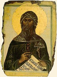 Ioann Damaskin ikona.jpg
