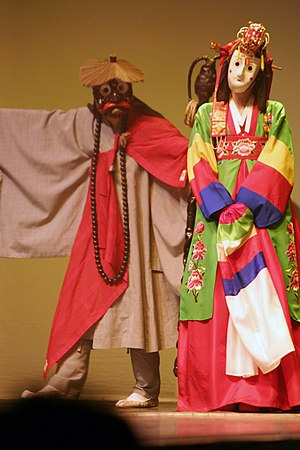 A Korean traditional dance