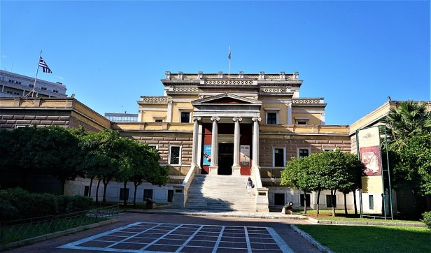 National Historical Museum, Athens - Joy of Museum
