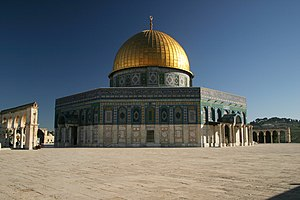 The Dome of the Rock from the Southwest. Jerus...