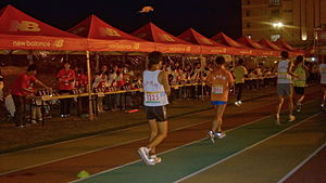 2009 Soochow International 24h Ultra-Marathon.
